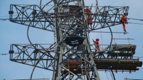 Foto: listrik.org