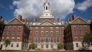 Harvard University, Sekolah Hukum Terbaik Dunia 2016