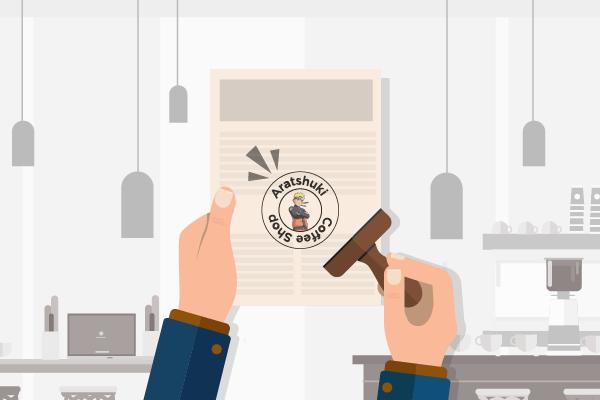 Proses Pendaftaran Merek