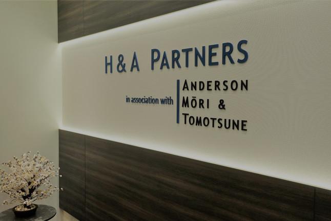 H&A Partners. Foto: istimewa.
